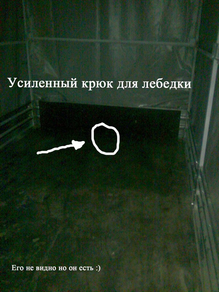 Крюк.jpg