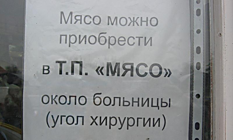 0_5fd4f_e225269f_XL.jpg