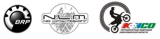 Логотипы организаторов.jpg