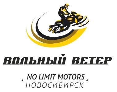 Логотиа фестиваля.jpg