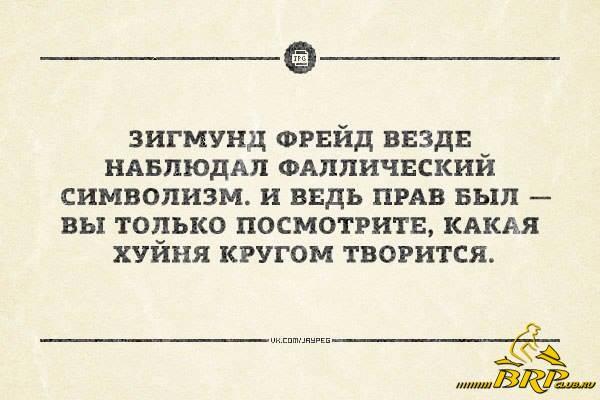 1560561_10201273893071345_859437907_n.jpg