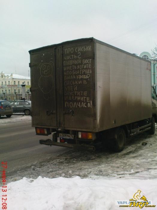 1385792550_b38fbc4583.pic-bash.ru.jpg