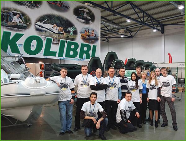kolibri_team.jpg