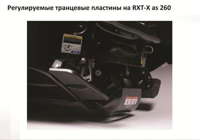 RXT-X aS 260_1.JPG