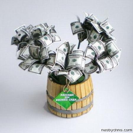 moneygami2.jpg