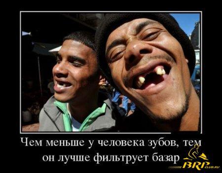 1391417188_demotivatory_04.jpg