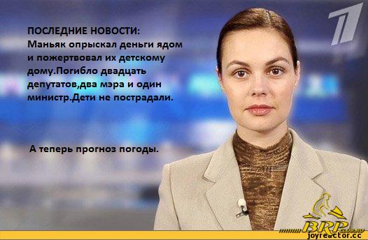 новости-песочница-екатерина-андреева-коррупция-125316.png