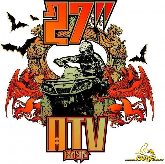 ATV-logo 1.jpg