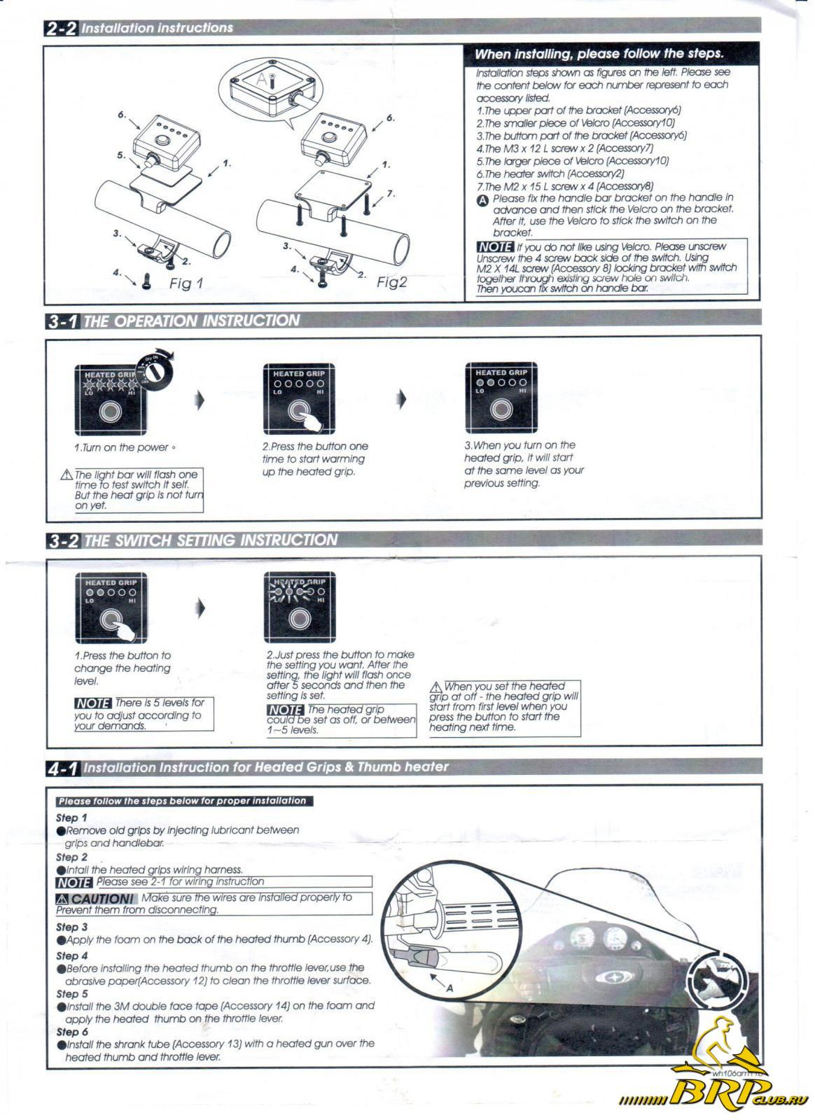 Инструкция для ручек0002.jpg