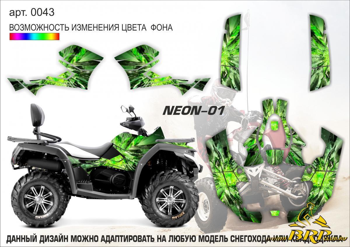 0043 neon-01.jpg