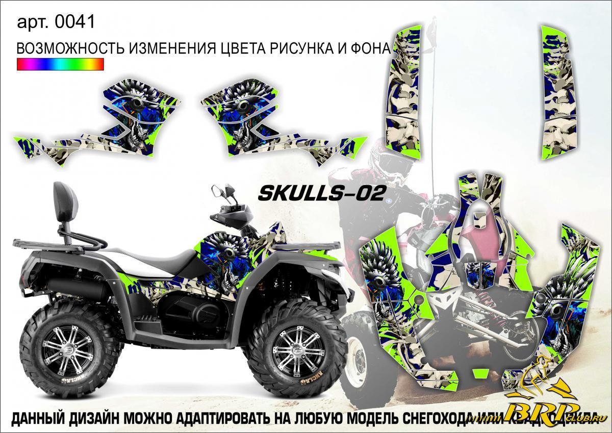 0041 skulls-02.jpg
