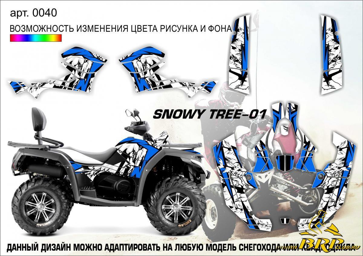 0040 snowy tree-01.jpg