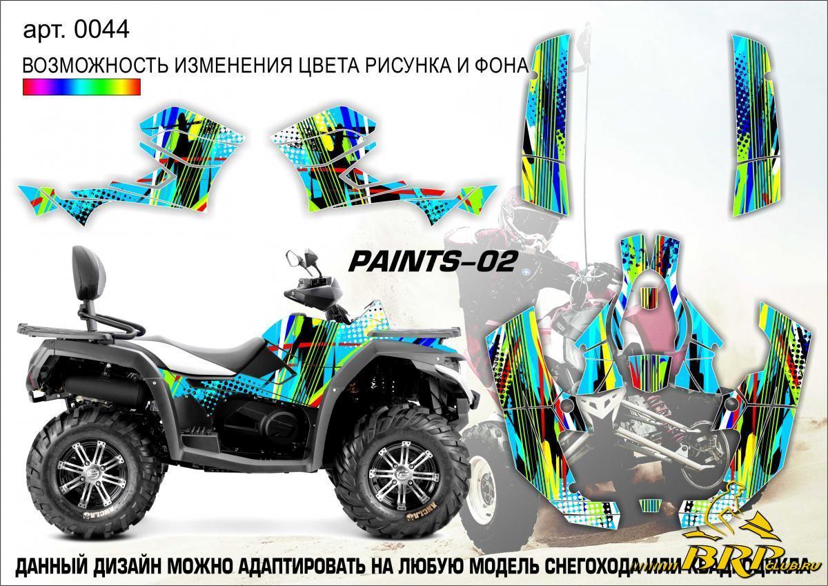 0044 paint-02.jpg