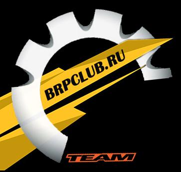 BRP8.jpg