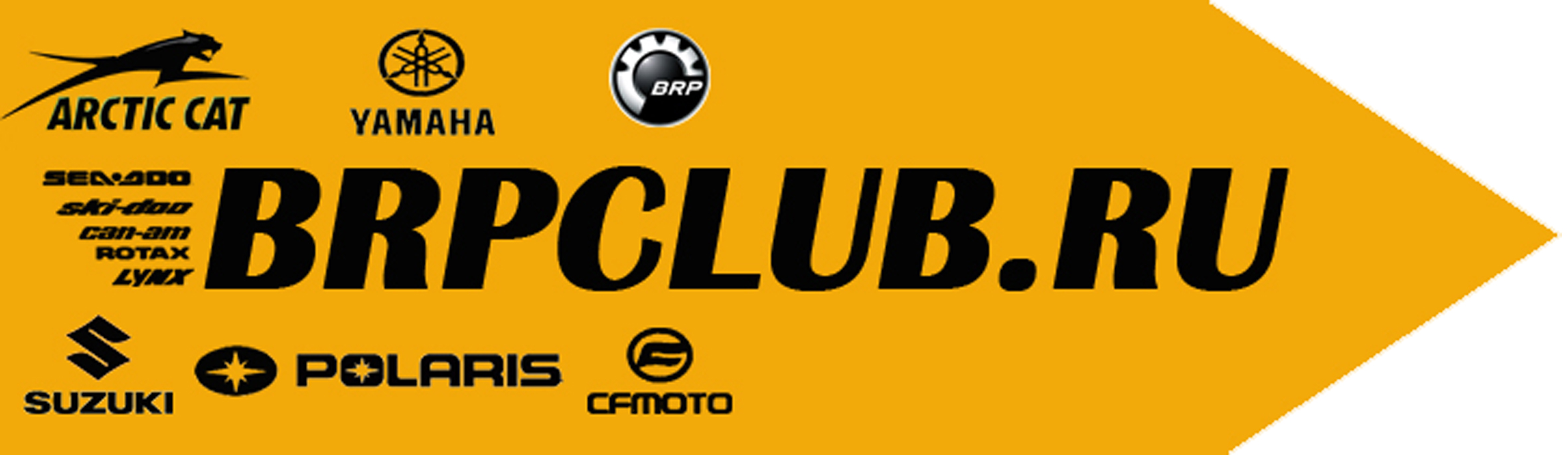 BRPclub.jpg