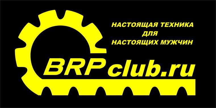 BRP_1.jpg