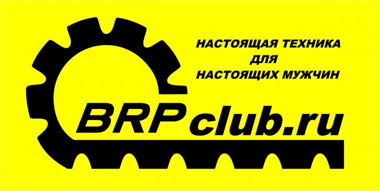 BRP_2.jpg
