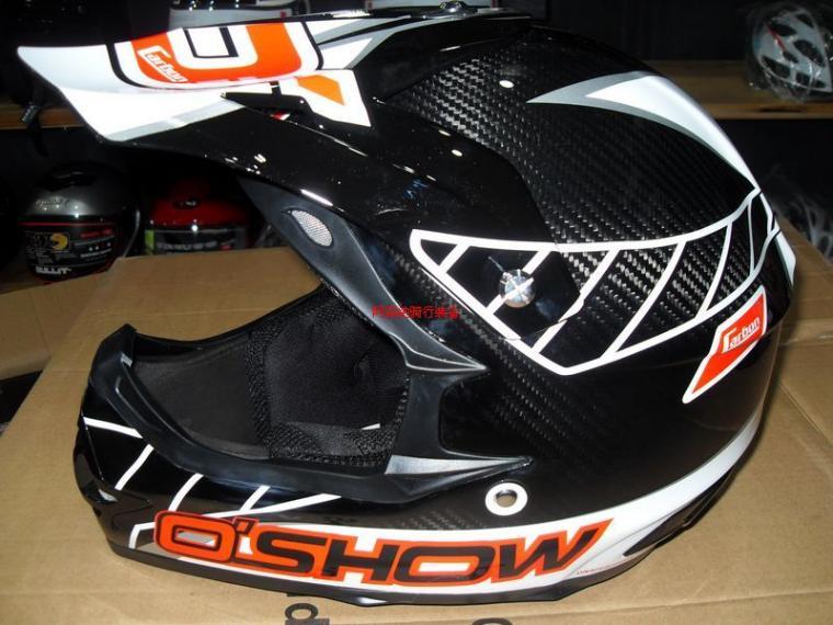 шлем3.jpg