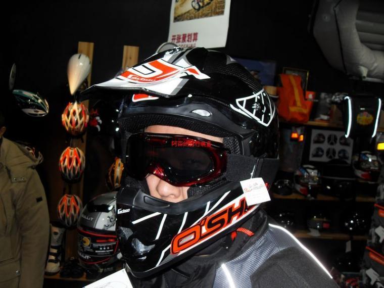 шлем5.jpg