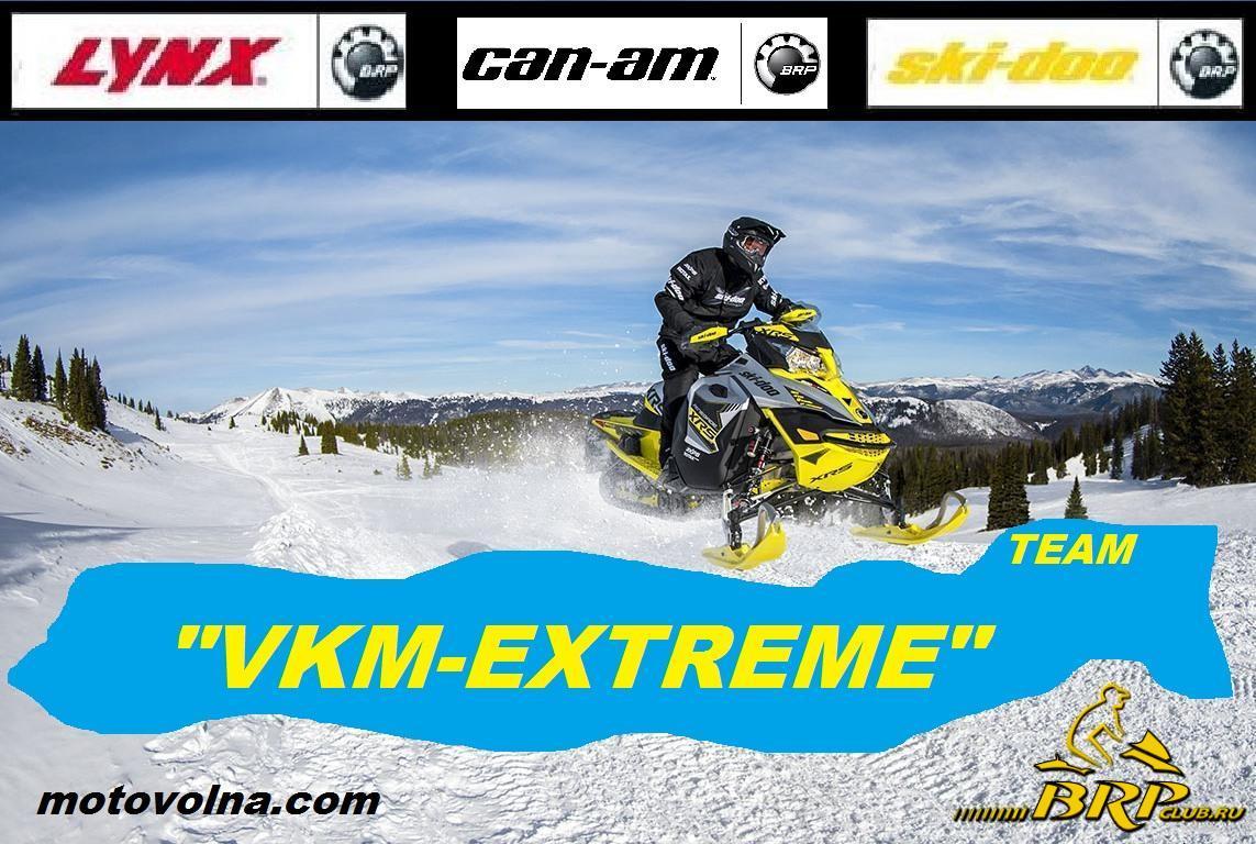 VKM-снег.jpg