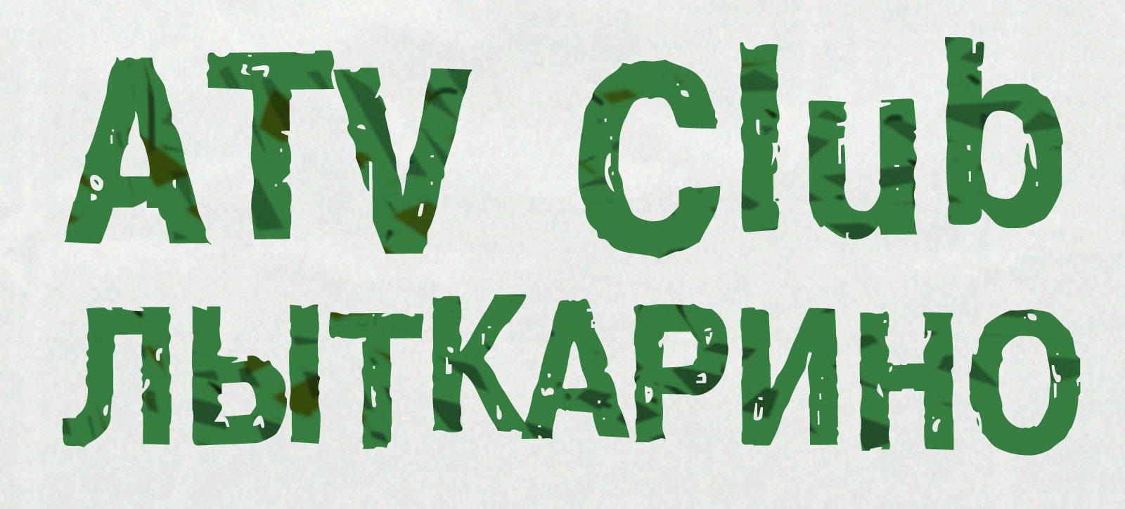 atvclub-lo3.jpg