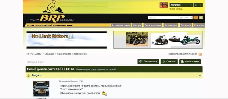 Снимок экрана 2013-04-27 в 22.30.05.png