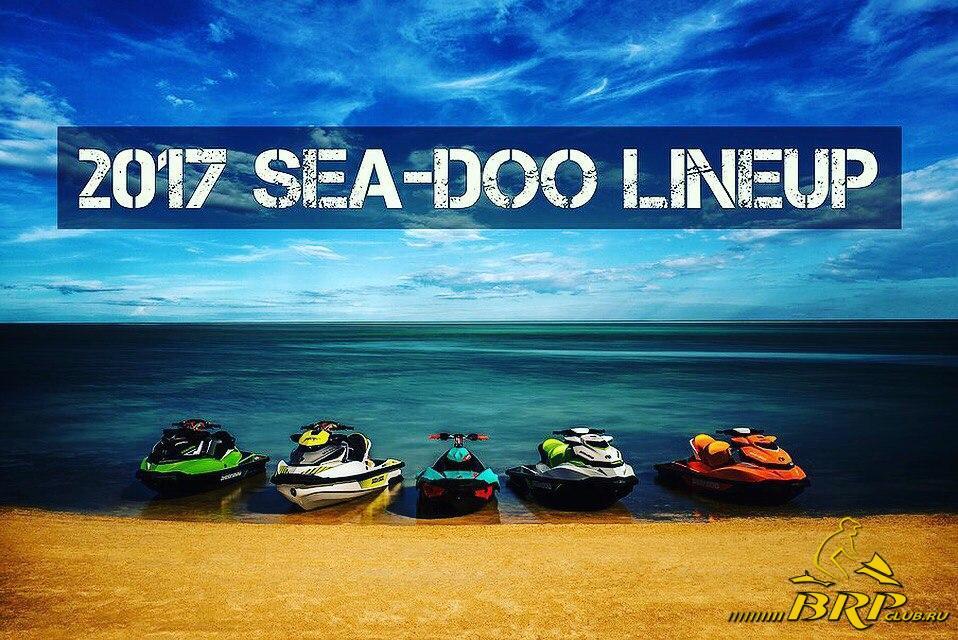 Sea-Doo.jpg