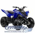 Yamaha YFM90 W.jpg