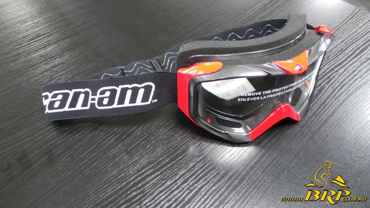 очки can-am race (3).JPG