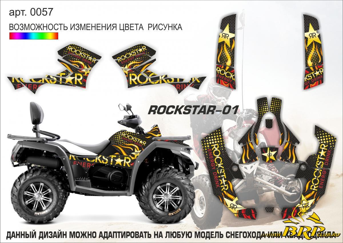 0057 rockstar-01.jpg