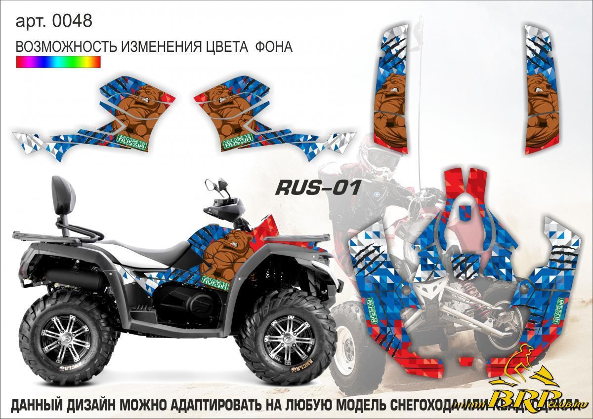 0048 rus-01.jpg