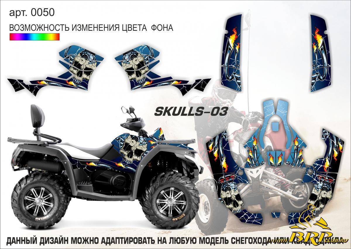 0050 skulls-03.jpg