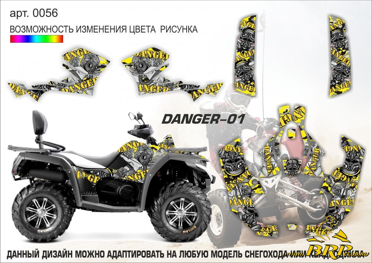 0056 danger-01.jpg