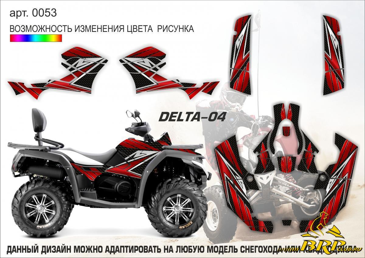 0053 delta-04.jpg