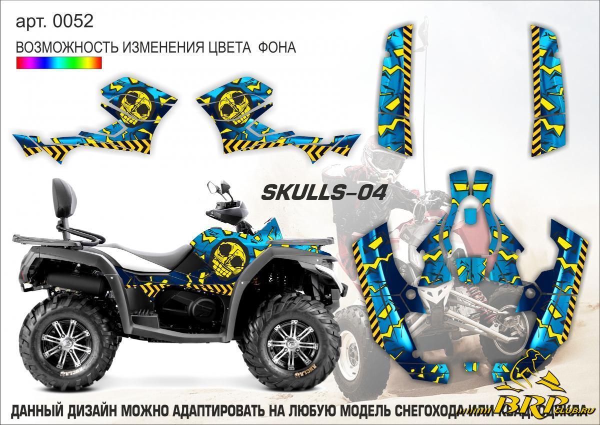 0052 skulls-04.jpg