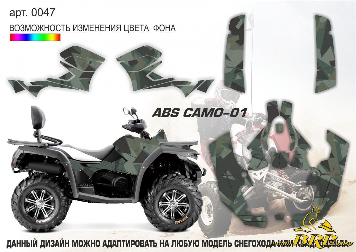 0047 abs camo-01.jpg