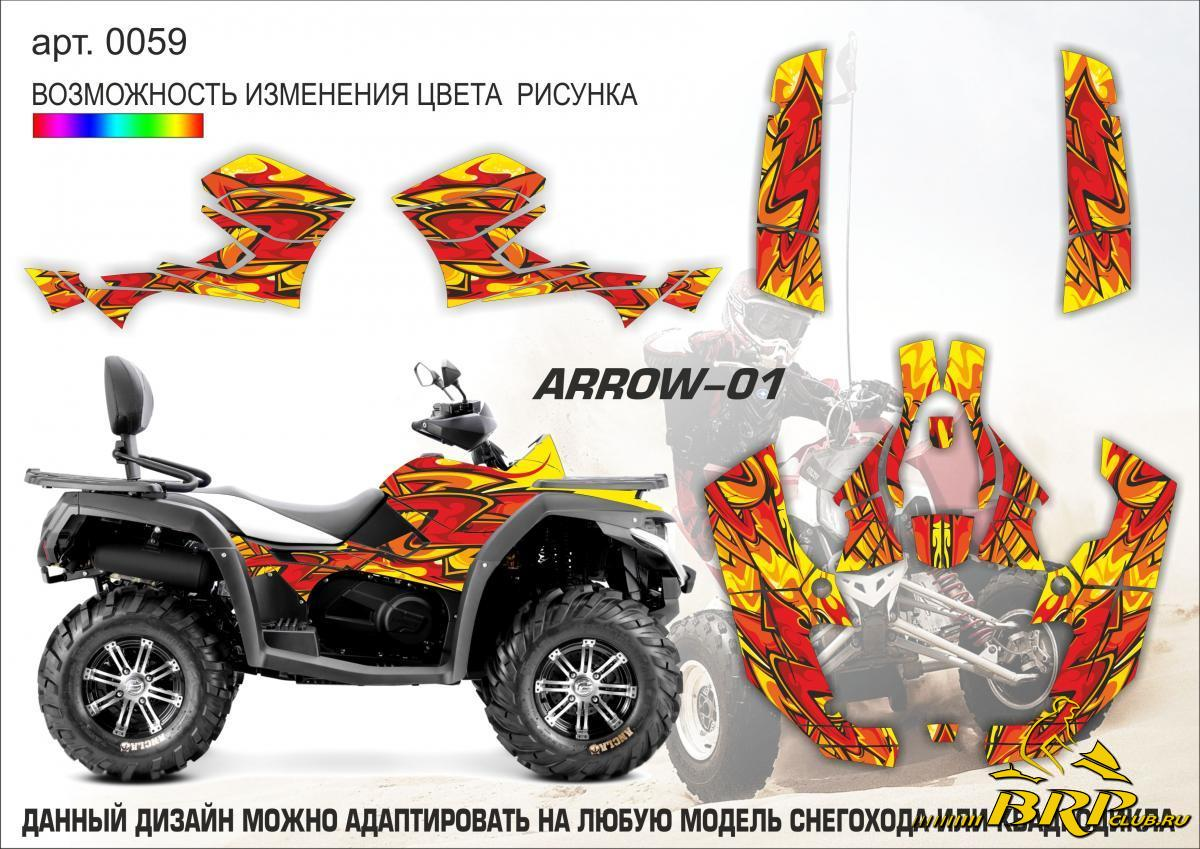 0059 arrow-01.jpg