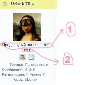 uzbek.jpg
