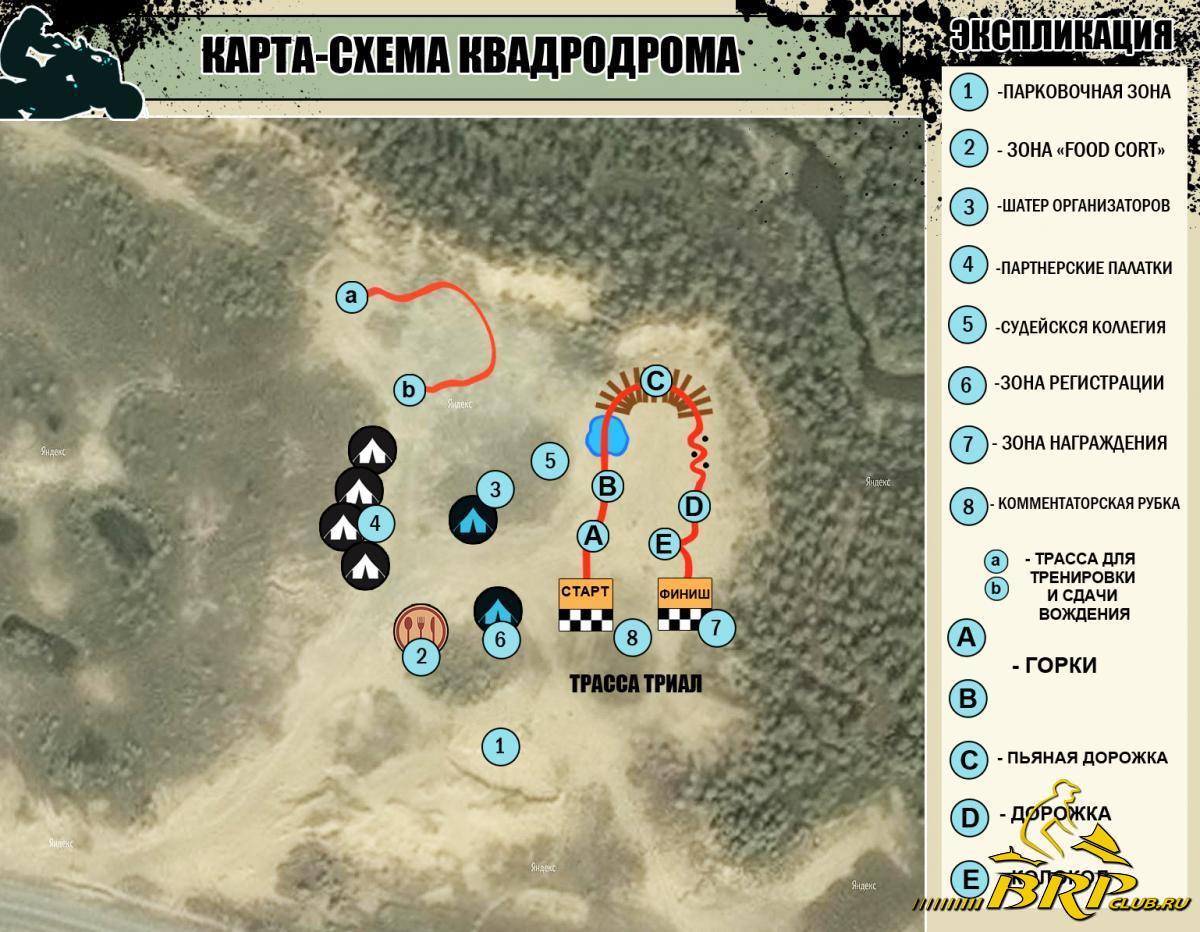 карта - Салехард.jpg