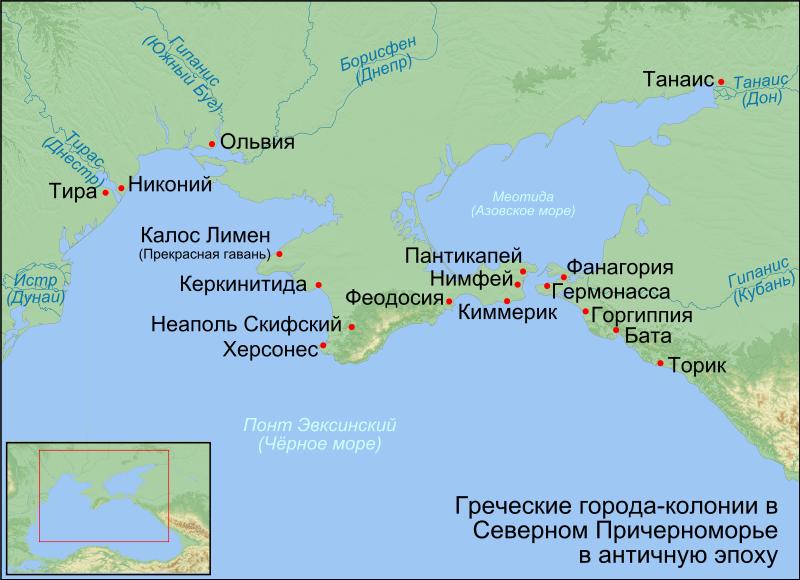 800px-Ancient_Greek_Colonies_of_N_Black_Sea_rus_svg.png