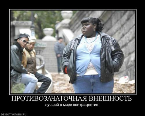 protivozachatochnaya-vneshnost_8136.jpg
