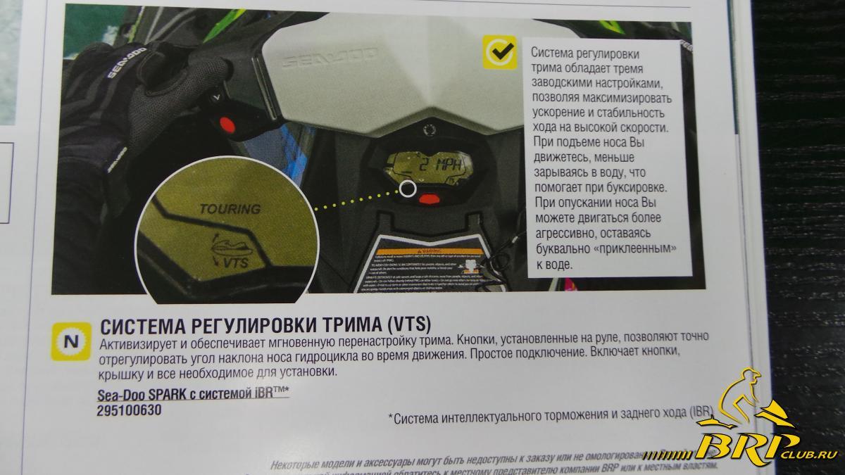 VTS 3.JPG