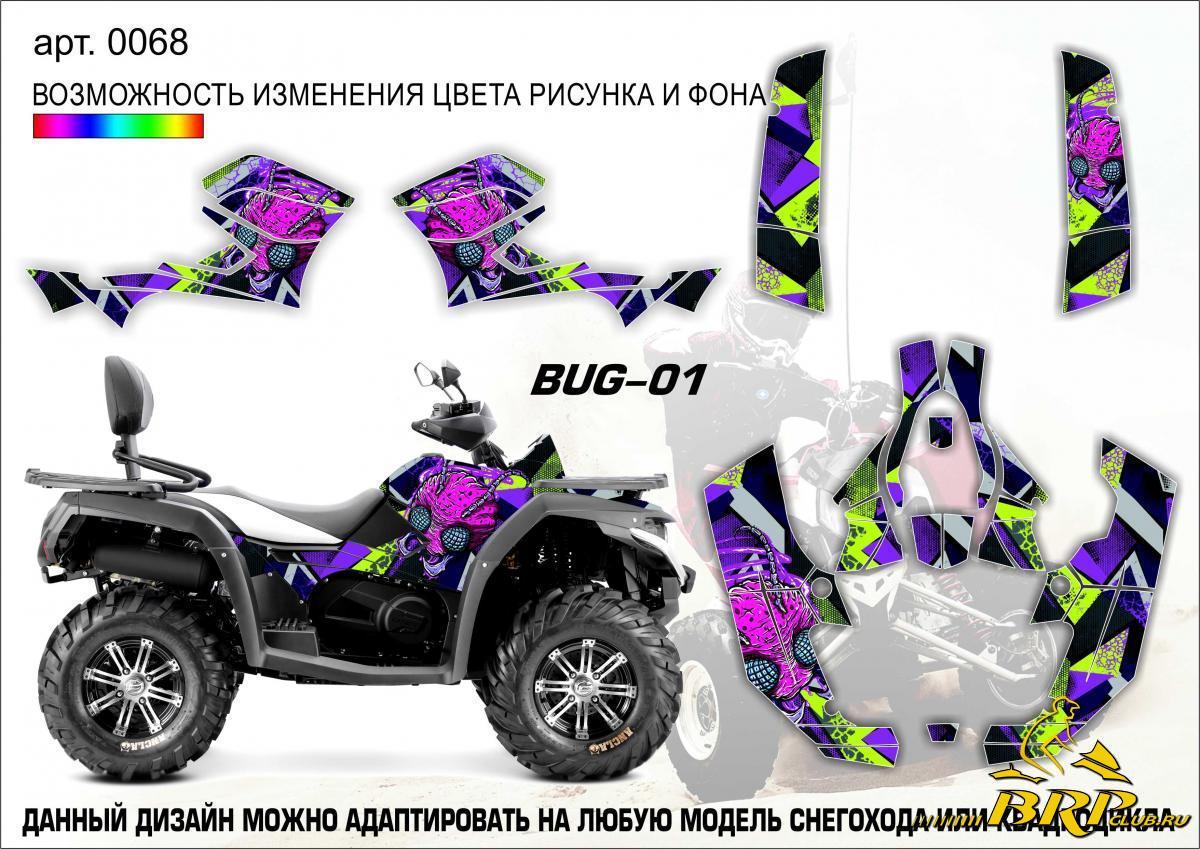 0068 bug-01.jpg