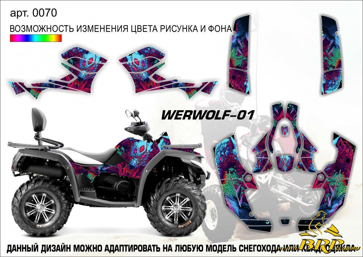 0070 werwolf-01.jpg
