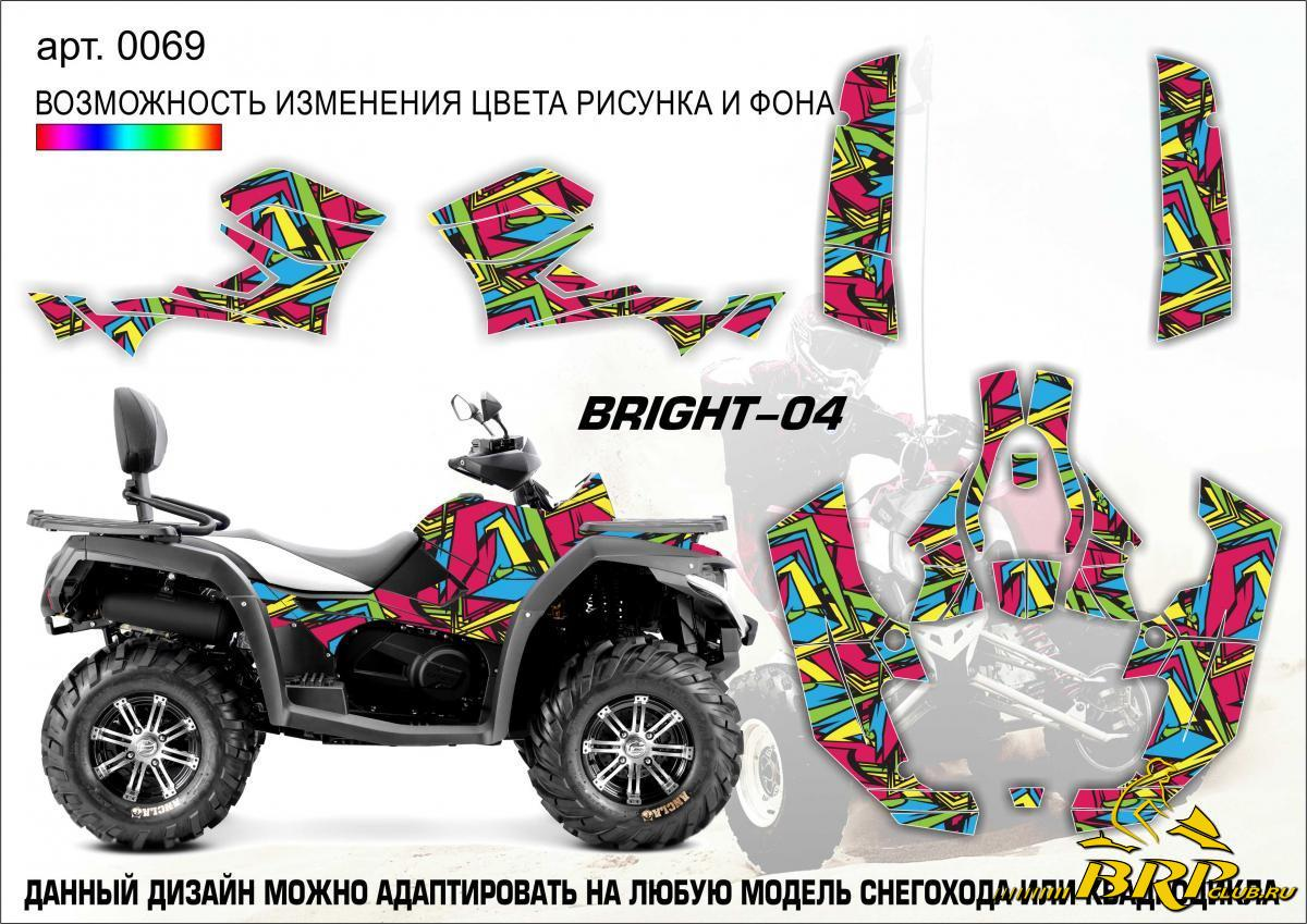 0069 bright-04.jpg