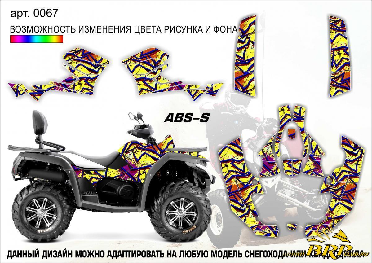 0067 abs-s.jpg