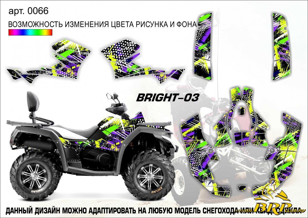 0066 bright-03.jpg