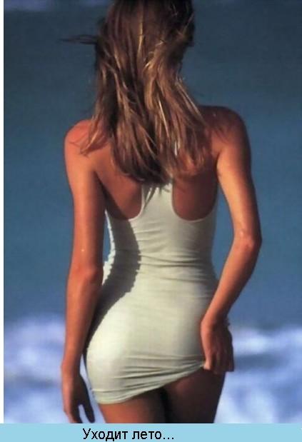 1309166174_dress_08.jpg