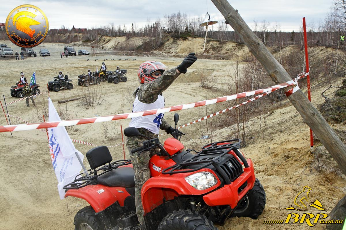 kvadro trial 2014-103.jpg