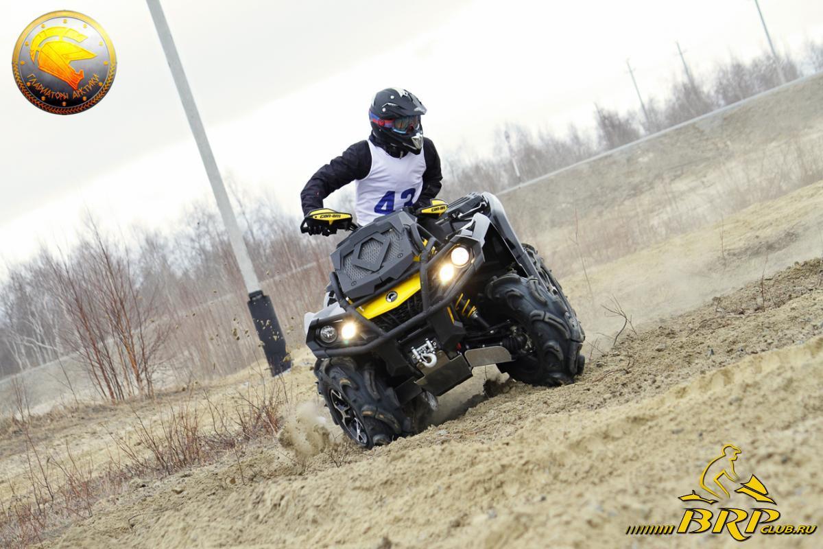kvadro trial 2014-197.jpg